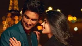 sushant-dil-bechara-tops-ott-viewership-on-smartphones-barc-nielsen-report