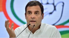 cong-launches-campaign-against-holding-of-neet-jee-rahul-asks-people-to-speak-up-for-students-safety
