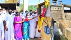 water-released-from-kodumudiyaru-dam