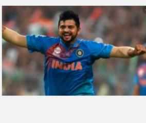 suresh-raina-wrote-to-j-k-dgp