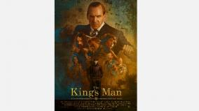 disney-pushes-theatrical-release-of-the-king-s-man-to-2021