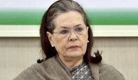listen-to-student-voices-act-as-per-their-wishes-sonia-to-govt-on-neet-jee