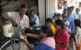 food-public-distribution-chairs-meeting-of-empowered-committee-on-schemes-for-pds-reforms