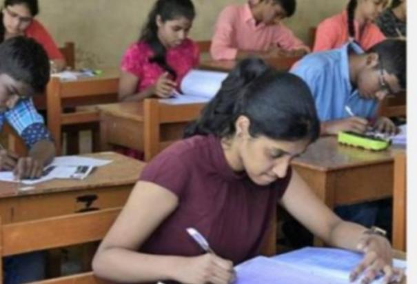 nta-to-conduct-jee-exam-for-hotel-management-aspirants-today