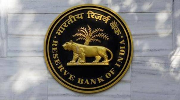 rbi-may-not-extend-moratorium-on-repayment-of-loans-beyond-aug-31
