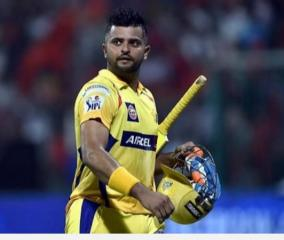 suresh-raina-pulls-out-ipl-due-to-personal-reasons