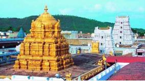 work-on-replica-of-lord-balaji-shrine-in-pm-s-constituency-to-begin-after-covid-19-situation-is-normal