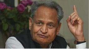 take-quick-decision-little-time-left-ashok-gehlot-on-jee-neet-exams