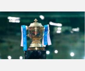 bcci-announces-unacademy-as-official-partner-for-ipl
