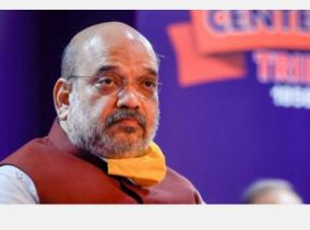 union-miinister-amit-shah-has-recovered-to-be-discharged-in-short-time-aiims