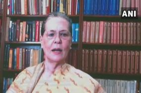 influence-of-dictatorship-on-our-democracy-is-rising-sonia