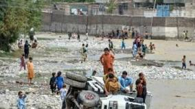 afghanistan-flash-floods-kill-160-search-for-bodies-continues