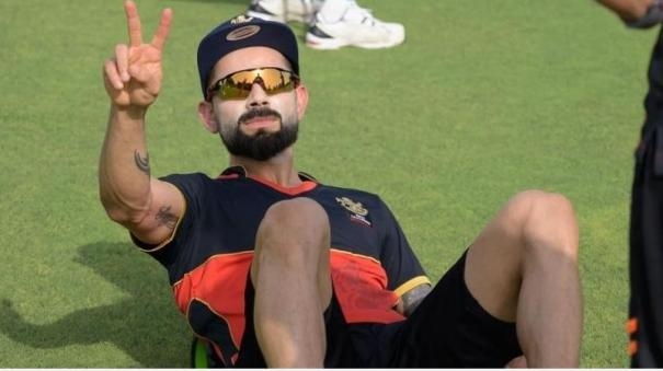 pretty-scared-to-hit-nets-for-first-time-says-kohli