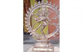 natarajar-statue