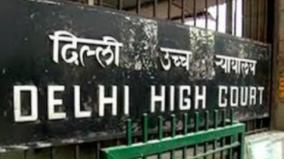 delhi-hc-refuses-to-vacate-stay-on-telecast-of-sudarshan-tv-prog-on-muslim-infiltrationin-govt-services