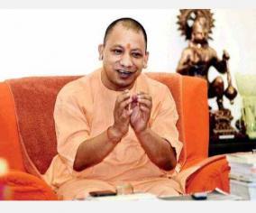 u-p-yogi-adithyanath-minorities