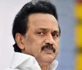 mk-stalin-demands-to-rbi-governor-and-finance-minister