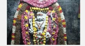 raaghu-kedhu-peyarchi-meenam