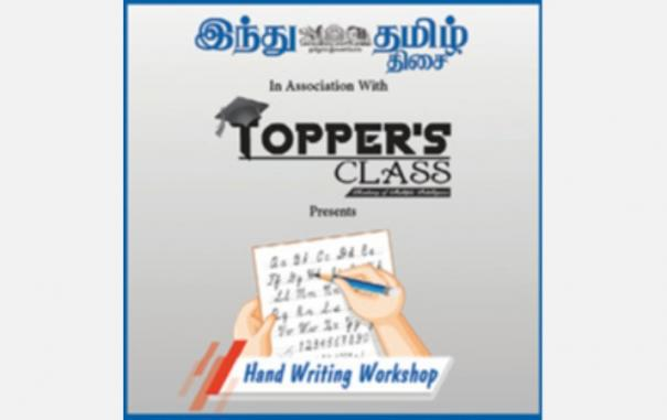 handwriting-workshop