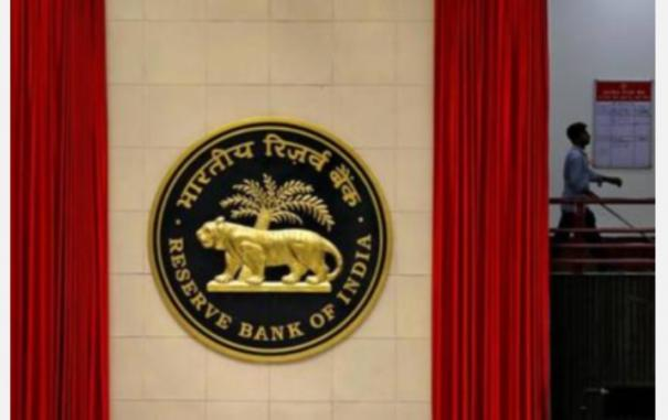 reserve-bank-statement