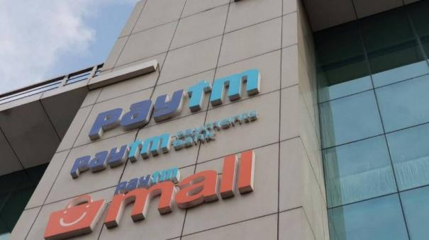 hackers-claim-data-breach-at-paytm-mall-firm-denies