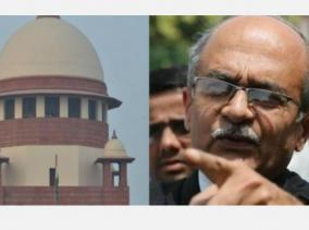 sc-fines-prashant-bhushan-one-rupee-for-contempt-of-court
