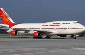ban-on-international-passenger-flights-extended-till-september-30