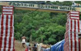 sathuragiri-devotees-will-be-allowed-from-tomorrow