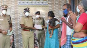 south-zone-ig-gives-rs-86-50-lakh-compensation-on-behalf-of-police-department