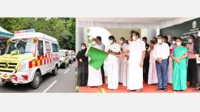 118-more-ambulances-for-the-health-sector-the-chief-minister-started