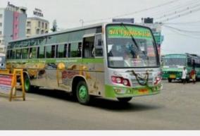 private-buses-will-not-run-despite-relaxations-announced-private-buses-association-announcement