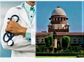allocation-in-postgraduate-medical-studies-tamil-nadu-government-s-allocation-system-is-correct-supreme-court-verdict