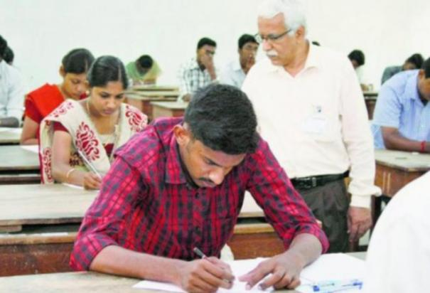 jee-main-b-arch-b-planning-exam-first-shift-over
