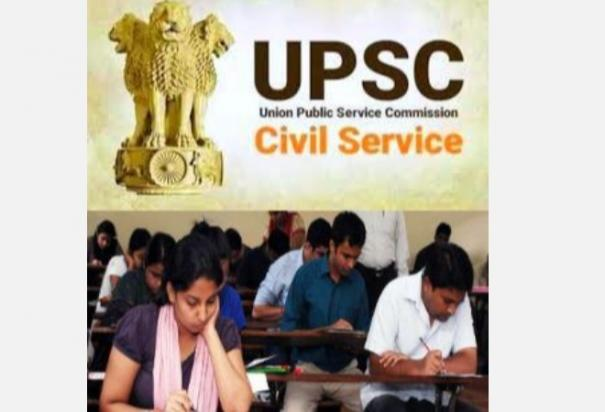 e-admit-cards-for-civil-service-examinations-of-upsc