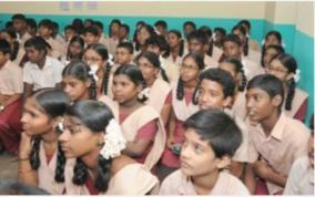 govt-schools-admission