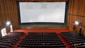multiplex-association-of-india-request-the-government-to-reopen-theatres