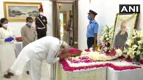 president-vp-prime-minister-pay-last-respects-to-mukherjee