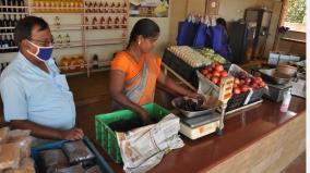 sale-of-weeded-grapes-during-the-corona-period-coimbatore-farmers-looking-for-alternative-occupations