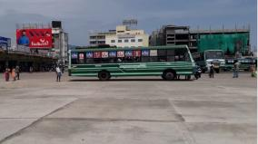 dindigul-transport-operation-in-low-key-as-no-passengers-to-take