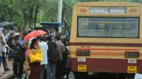 avoid-direct-money-transaction-encourage-bus-pass-scheme-advisory