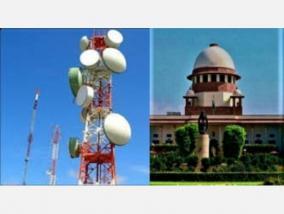 telecommunication-companies-rs-1-47-lakh-crores-license-arrears-supreme-court-grants-10-years-reprieve