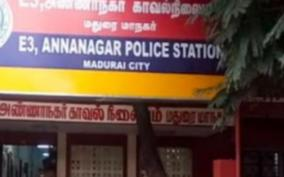 madurai-extension-police-station-operate-in-city-limits-for-the-past-25-years