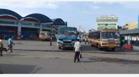 hosur-border-bus-stop