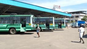 kovilpatti-low-number-of-buses-operated