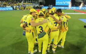 all-13-members-of-csk-contingent-have-tested-negative-training-likely-to-start-on-sept-4-csk-ceo