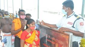 tutucorin-subramaniya-swami-temple-opened