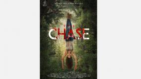 the-chase-first-look-released