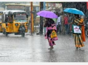heavy-thunderstorms-in-most-districts-of-tamil-nadu-meteorological-department-information