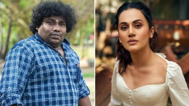 taapsee-with-yogi-babu