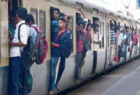 railways-to-run-20-pairs-of-special-trains-from-september-2-for-jee-neet-nda-aspirants-in-bihar